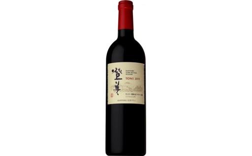 日本ワイン初の快挙!部門最高賞トロフィーを受賞