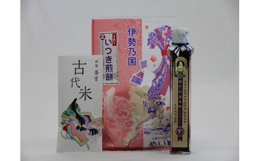 明和町結びの皇女酢セットのご紹介!
