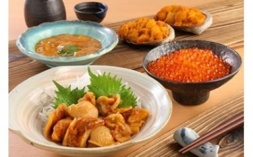 久慈市の美味しいイクラ・ホヤ等セット