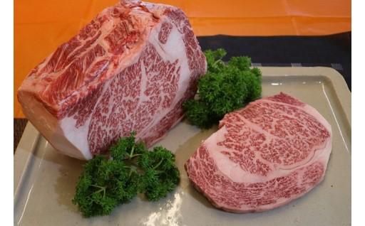 九州産和牛ロースステーキ(250g×2枚)