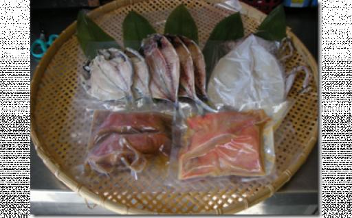 【6月30日まで】金目鯛味噌漬・煮付と干物詰合せ