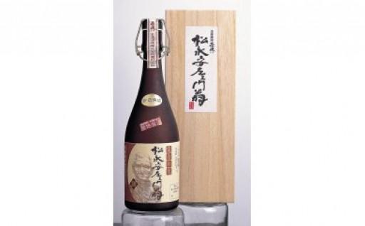 6月30日まで(交流事業返礼品)玄海酒造本格焼酎