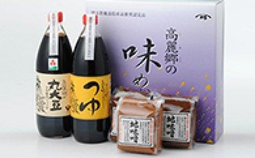 高麗郷味めぐり 醤油・つゆ・味噌セット