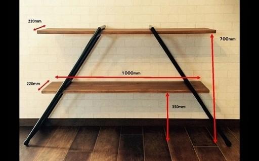 掛川産材で作った組み立て式2段棚アイアンシェルフ