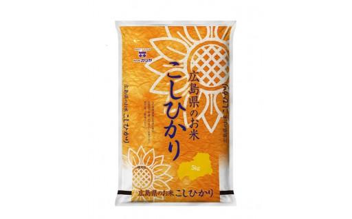 カツヤ厳選 広島県産コシヒカリ10kg