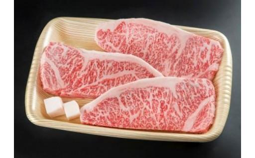 A5等級飛騨牛サーロインステーキ (600g)