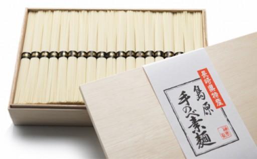 夏の定番 島原手延べ素麺