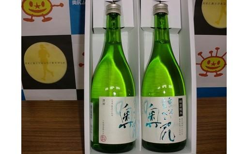 幻の特別純米酒「奥尻」、新酒リリース!