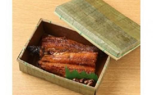備長炭で焼く鰻の蒲焼き1匹と肝1匹