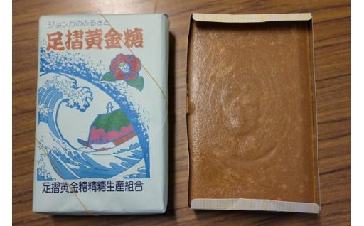 足摺黄金糖(折箱)