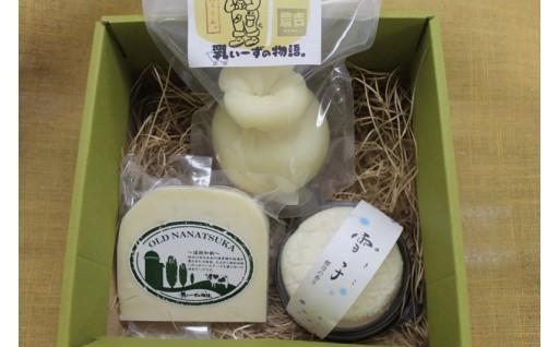 それぞれの個性を楽しめる!手作りチーズ3種セット
