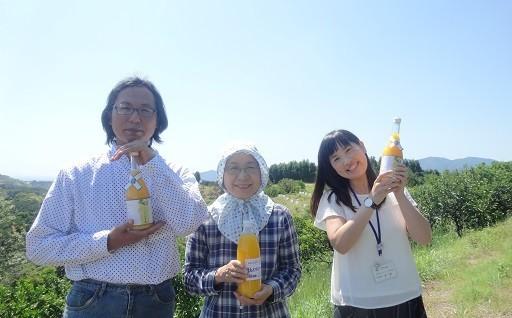【数量・期間限定】ほんとのみかんジュース!