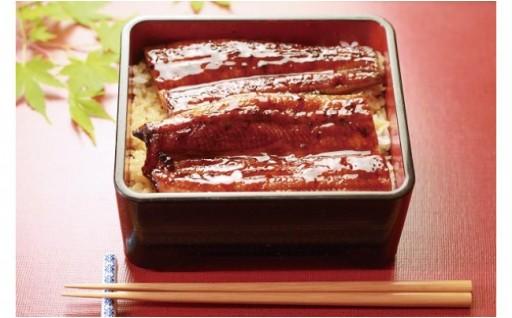 【数量限定】炭火でじっくりと焼き上げた鰻蒲焼