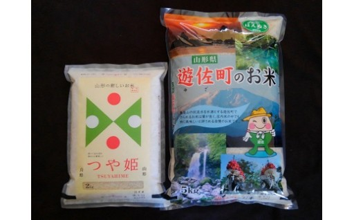 【new】お手軽に食べ比べセット 受付開始