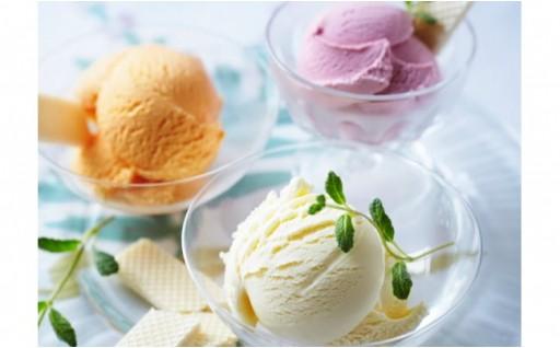 北海道豊富町産牛乳使用の絶品アイス!
