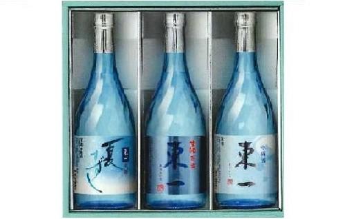 【夏季限定】見た目も味も爽やかなお酒セット