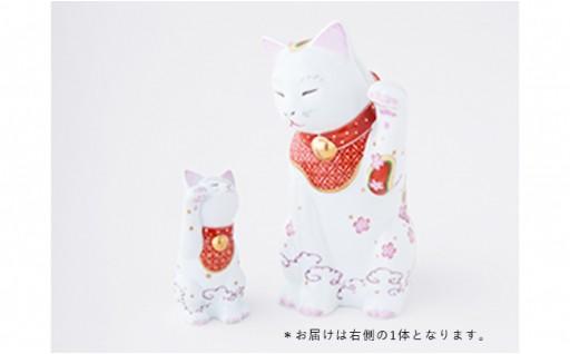 有田焼=^・・^=縁起のよい招福猫 miwみゅう