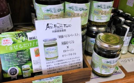 平成22年熊本県農産物加工食品コンクール銀賞受賞