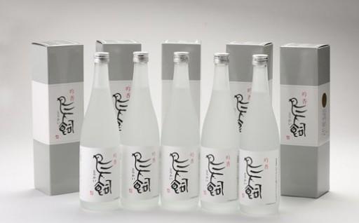 米焼酎の傑作『鳥飼』人気です!