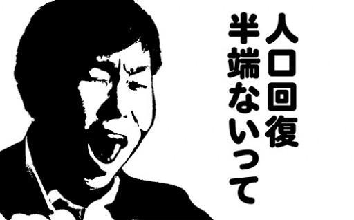 【~7/31】半端ないキャンペーン実施中♪
