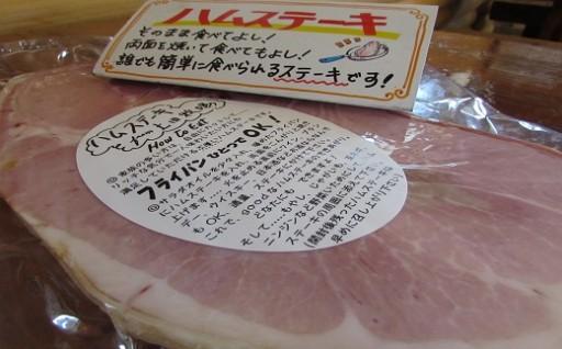 「ステーキ」&「チーズケーキ」セット