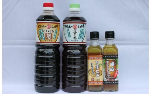 創業100年。福岡県築上町のお醤油!