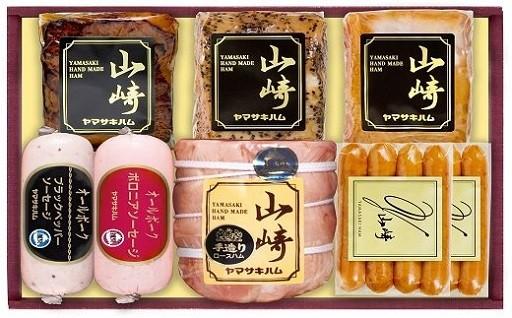 【人気上昇中】贅沢ハムセット!