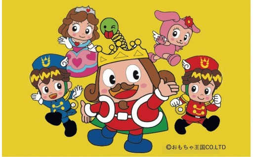 東条湖おもちゃ王国のキングフリーパス!!