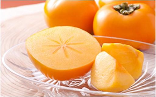 ★ひらたねなし柿★ 7.5kg