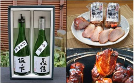 鎌倉老舗厳選 お酒と焼き豚の晩酌セットはいかが?