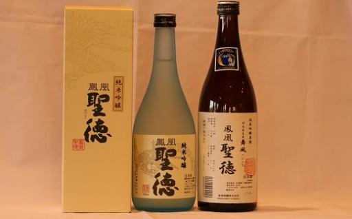 【純米吟醸】飲み比べてみませんか?