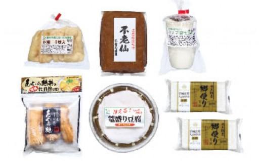 登米食彩工房北上食品 どっさりコース