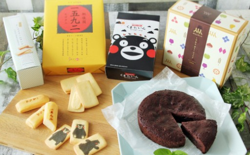 生チーズ饅頭含む『古今堂』菓子詰め合わせセット