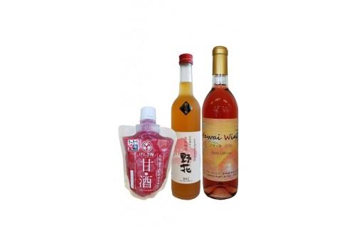 湯梨浜のお酒!梅酒×ワイン×甘酒をセットでお届け
