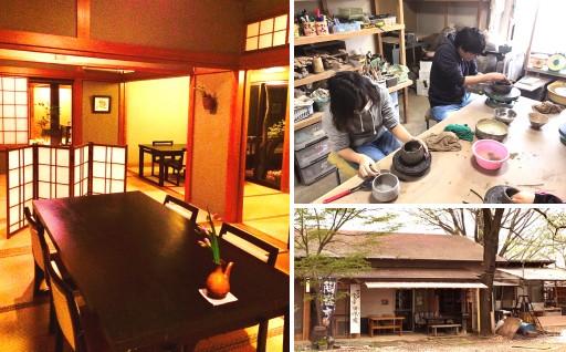 【体験】まだ間に合う!夏休みに陶芸体験