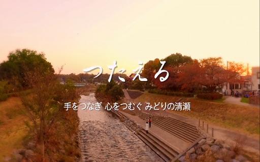 清瀬市プロモーション動画公開中です!