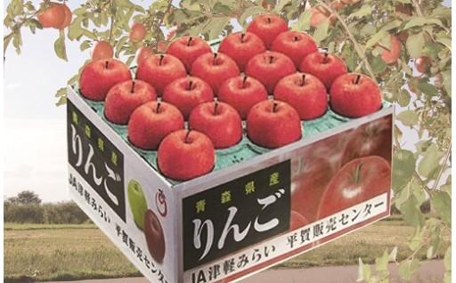 平成30年産青森県平川市産りんご 絶賛受付中!