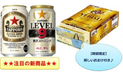 ★☆暑い季節にビールなどいかがでしょうか☆★