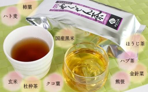 薬膳料理研究家監修【やくぜん茶3パック】受付開始