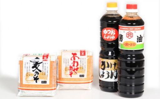 佐賀県産「蔵元直送!!醤油&味噌詰合せセット」