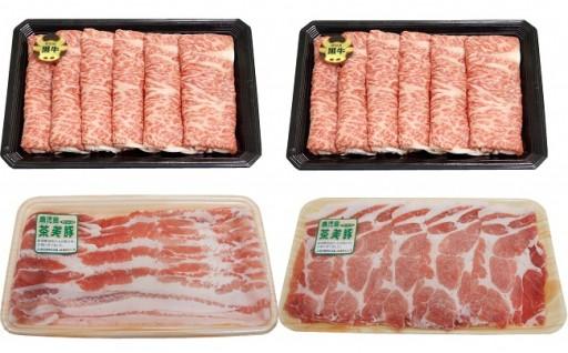 安心・安全のJAがお届けするお肉をご賞味ください