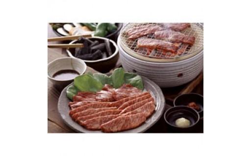 山口県産 和牛ロース 焼肉用 約350g