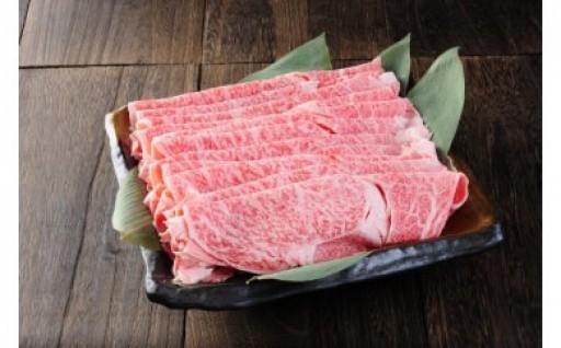 近江牛ロースすき焼きしゃぶしゃぶ用 500g