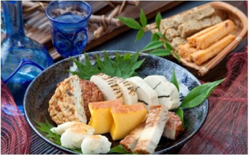 【お中元用】味の横綱長崎かんぼこバラエティセット