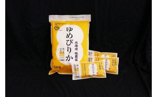 【数量限定】 低タンパク米が追加されました!!