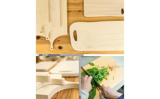 作り手の暮らしに寄り添う木製品はいかがですか。