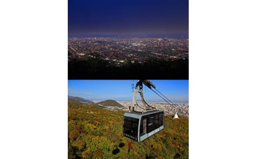 「日本新三大夜景都市札幌」もいわ山プレミアム体験