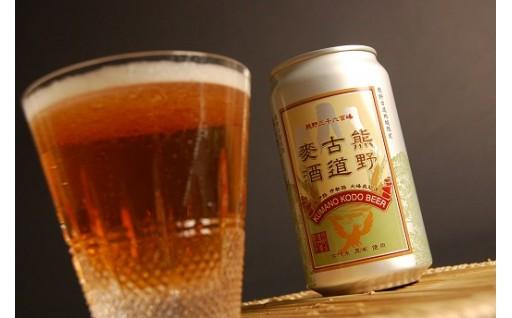 『熊野古道麥酒』クラフトビール受付始めました!