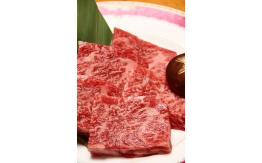 【30セット限定】黒毛和牛の焼肉セット