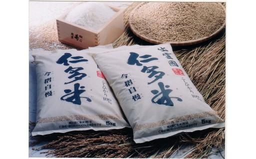 良い水、良い土、良い農家! 仁多米育ってます!